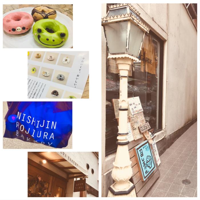 商店街。_a0157480_10322619.jpeg