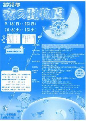 f0172281_6451832.jpg