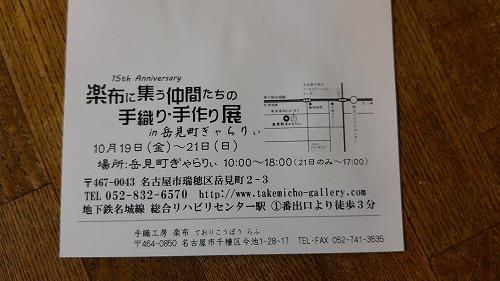 e0221697_20503481.jpg