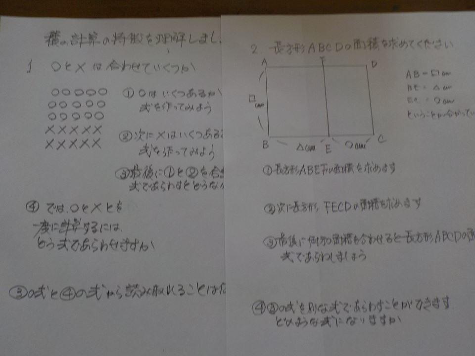 f0202120_09263085.jpg
