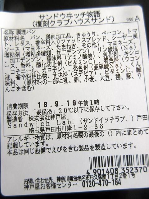 b0009849_15593592.jpg