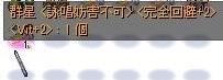 d0138649_19034943.jpg