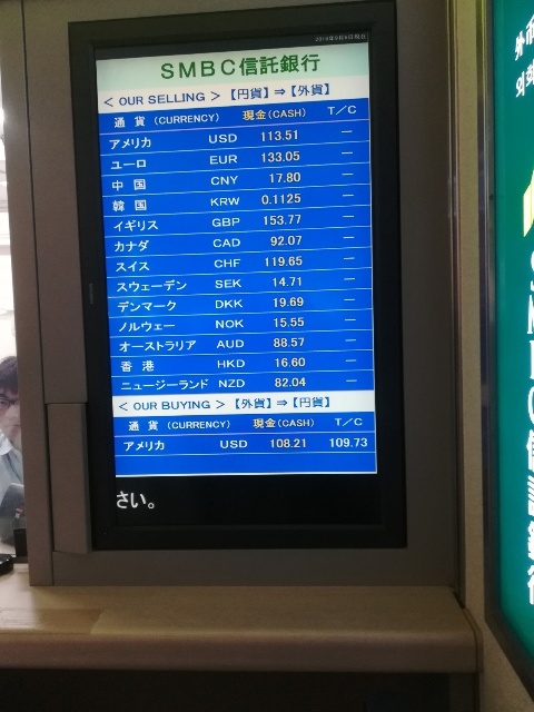 2018年9月の香港旅行記始めます_b0248150_13431137.jpg