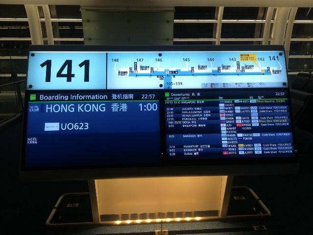 2018年9月の香港旅行記始めます_b0248150_13470312.jpg