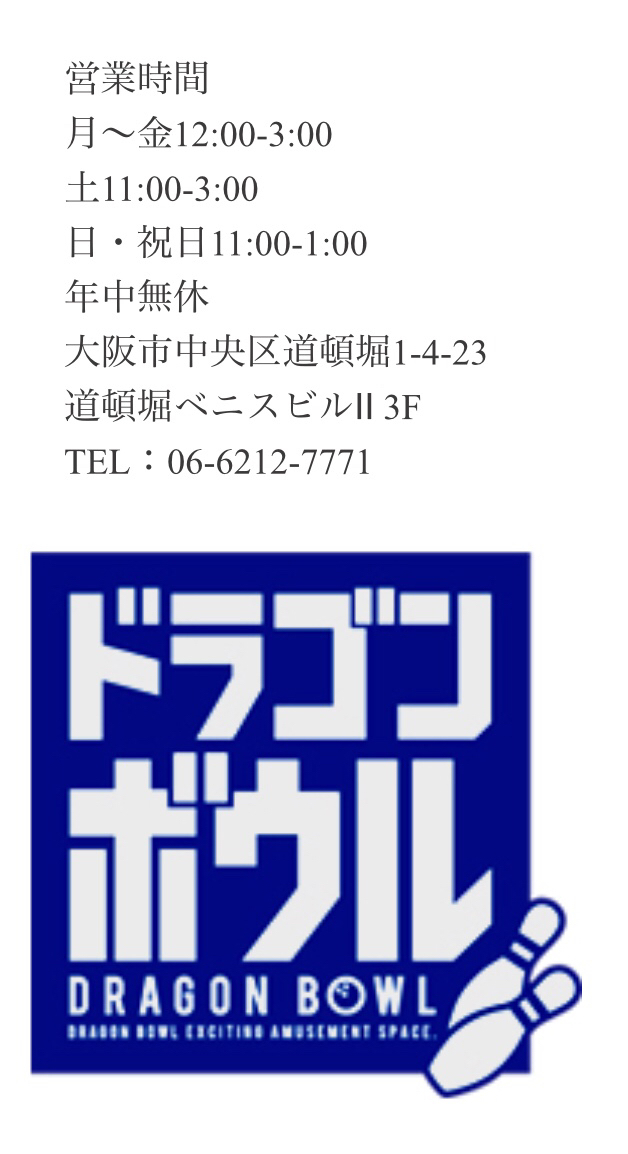 c0361757_03013283.jpg