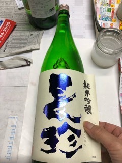 「特別純米ゴールドラベル」瓶詰など_d0007957_23065690.jpg