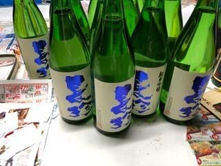 「特別純米ゴールドラベル」瓶詰など_d0007957_23070087.jpg