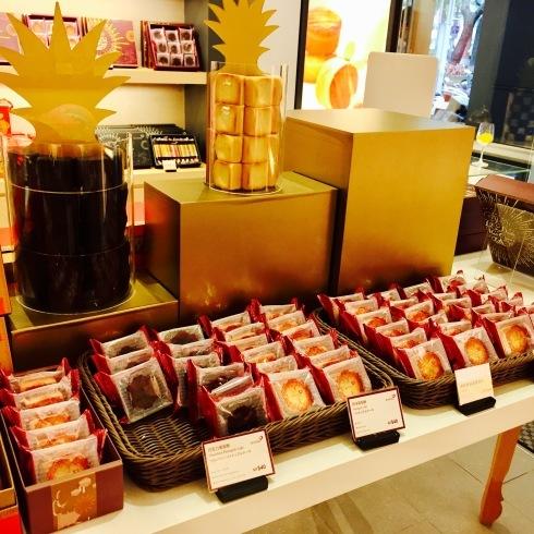 台北旅行 17 緑いっぱいのカフェ&チョコレートパイナップルケーキ@中山_f0054260_16024603.jpg