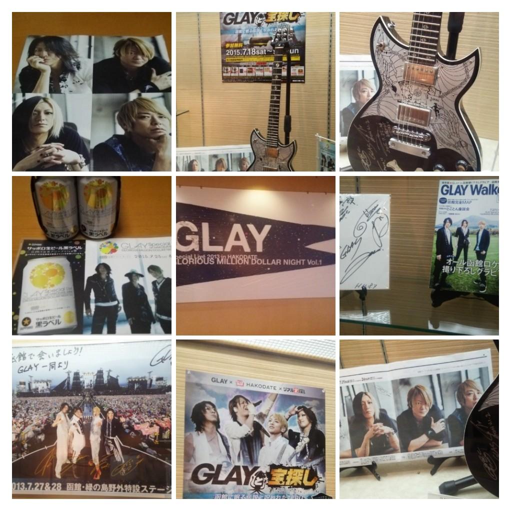 シエスタ函館のGスクエアにGLAYのギター_b0106766_6565929.jpg