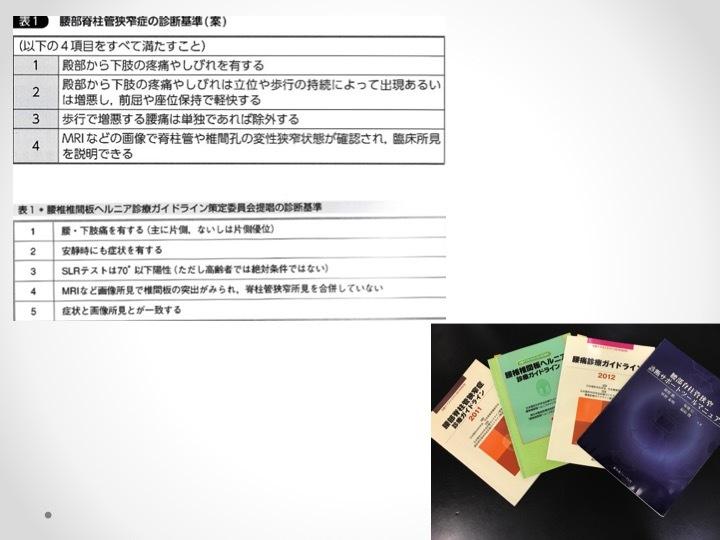 b0052170_19522405.jpg