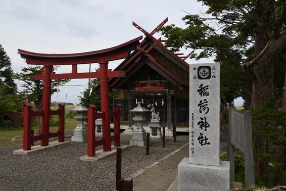 第7回アドベンドカレンダー(2日目)「武四郎が旅の無事を祈願した神社」_f0228071_22013500.jpg