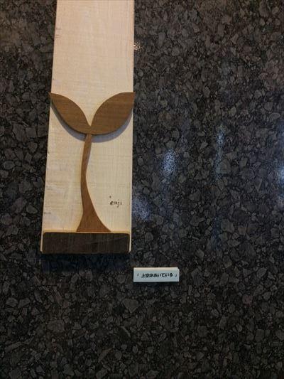 喫茶&レストラン ブラジル 東店 (姫路商工会議所西側)_d0165772_20574501.jpg