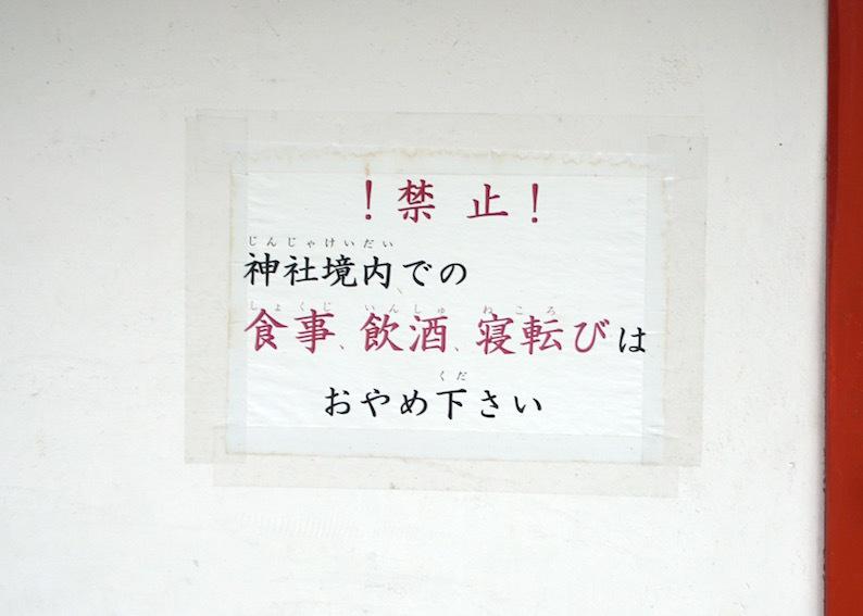 b0057679_09043094.jpg