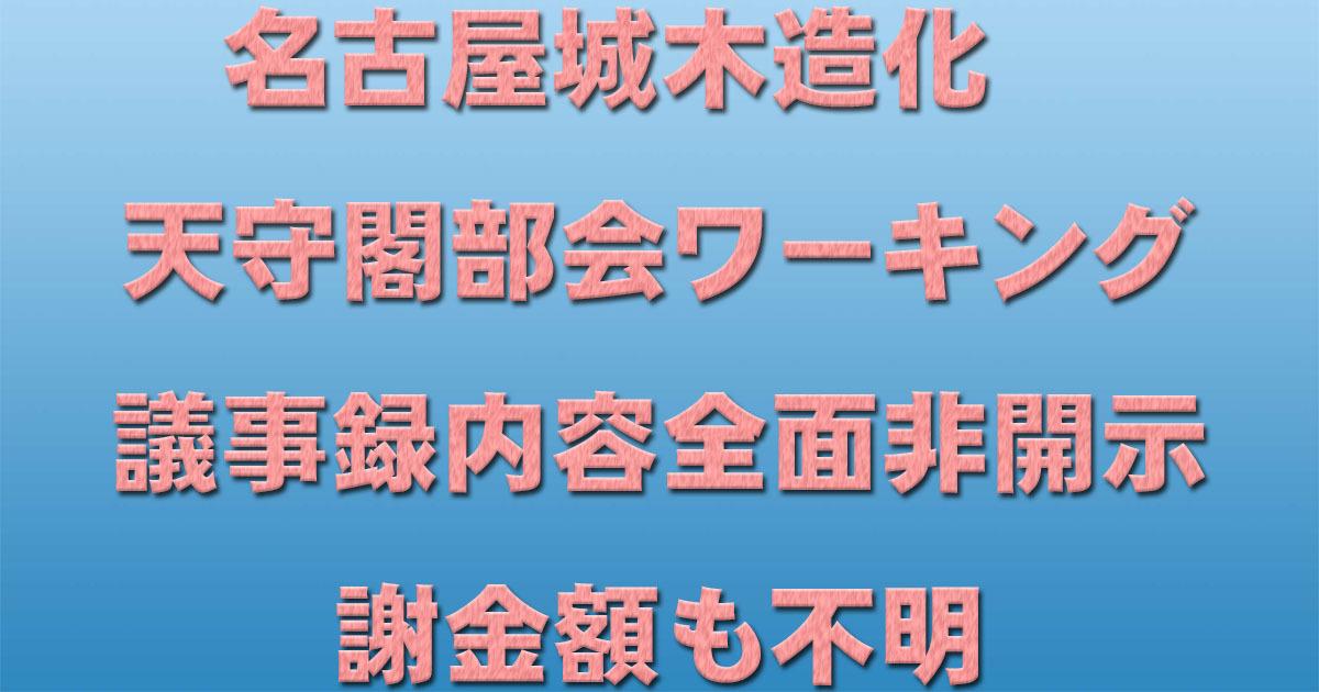 d0011701_21292859.jpg