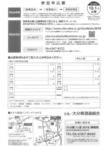 b0029202_16092925.jpg