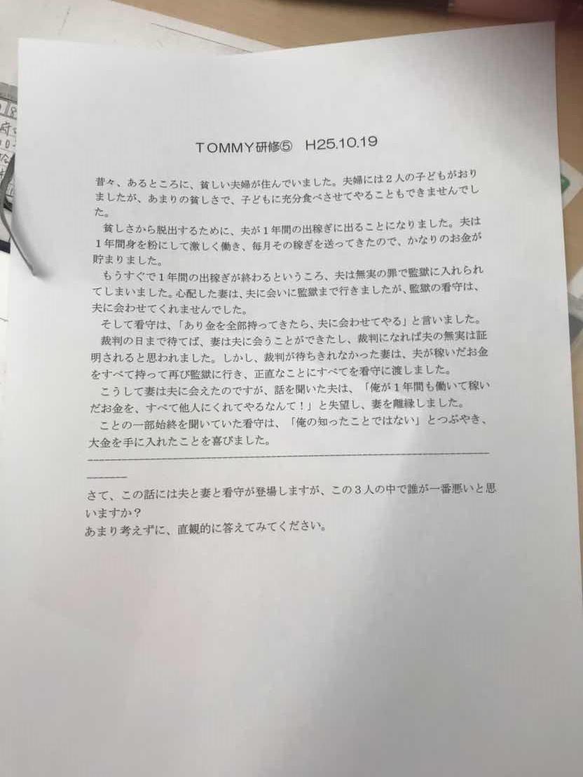 9月20日(木) 本店TOMMYの1日~ランクル ハマー アルファード_b0127002_19075827.jpg