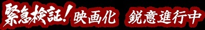 e0366602_01214882.jpg