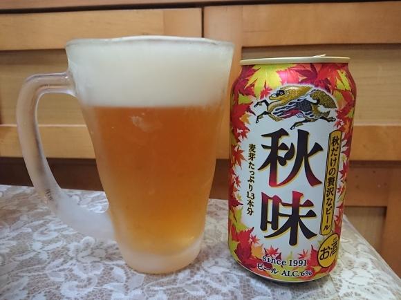 9/19夜勤明け キリン秋味 & コロッケそば_b0042308_17070620.jpg