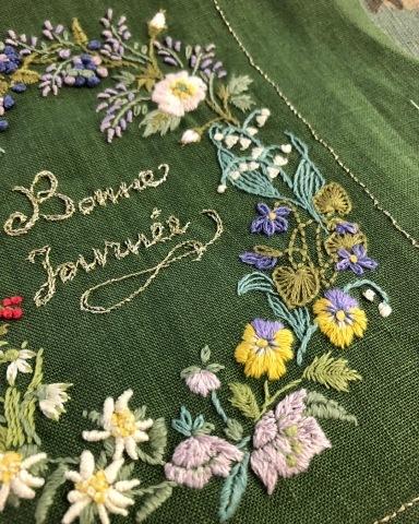 favori11号で表紙にしていただいた 花刺繍のボックスの花リース🌿_a0157409_18130576.jpeg