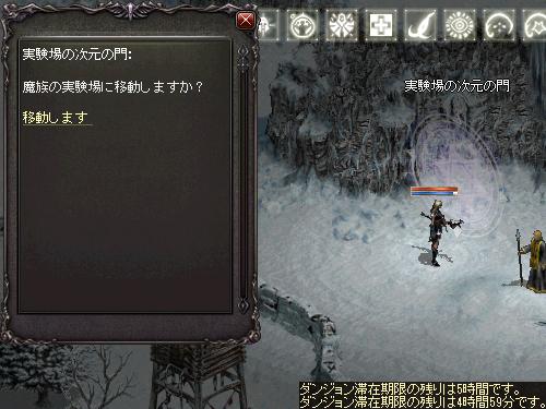 b0056117_10084806.jpg