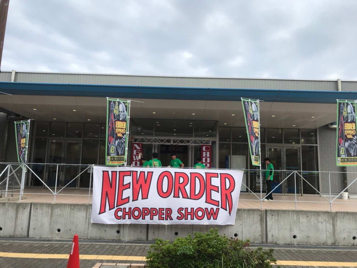 2018 NEW ORDER CHOPPER SHOW_b0160319_14395733.jpg