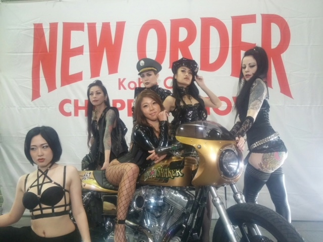 2018 NEW ORDER CHOPPER SHOW_b0160319_15024720.jpg