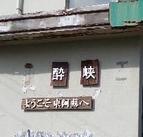 f0193521_19413552.jpg