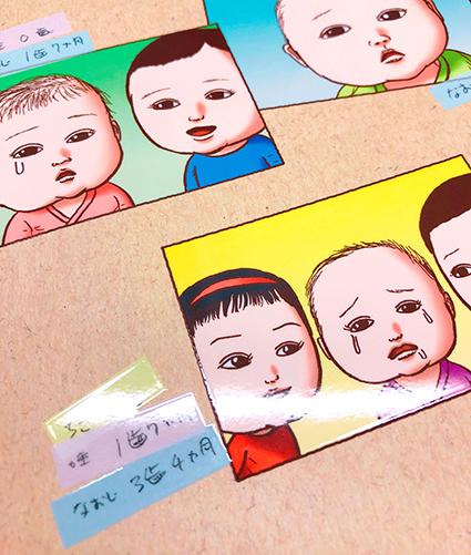 「パパは漫才師」第1巻:コミックスデザイン_f0233625_13560953.jpg