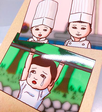 「パパは漫才師」第1巻:コミックスデザイン_f0233625_13561014.jpg