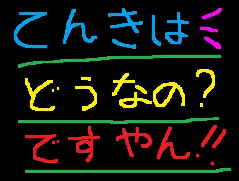 f0056935_17271362.jpg