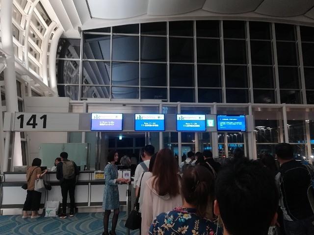 香港エクスプレスUO623便搭乗_b0248150_01441270.jpg