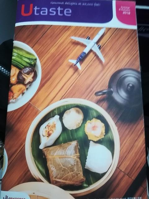 香港エクスプレスUO623便搭乗_b0248150_01462474.jpg