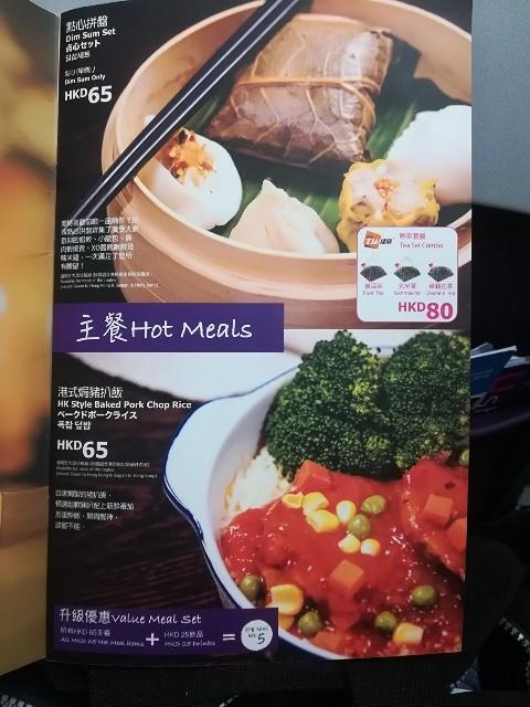 香港エクスプレスUO623便搭乗_b0248150_01470518.jpg