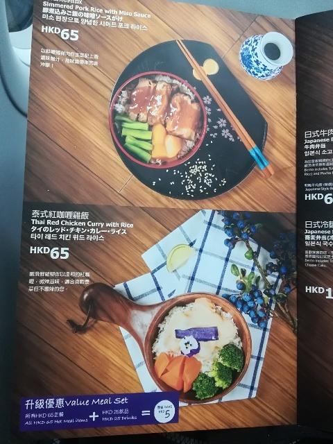 香港エクスプレスUO623便搭乗_b0248150_01472358.jpg
