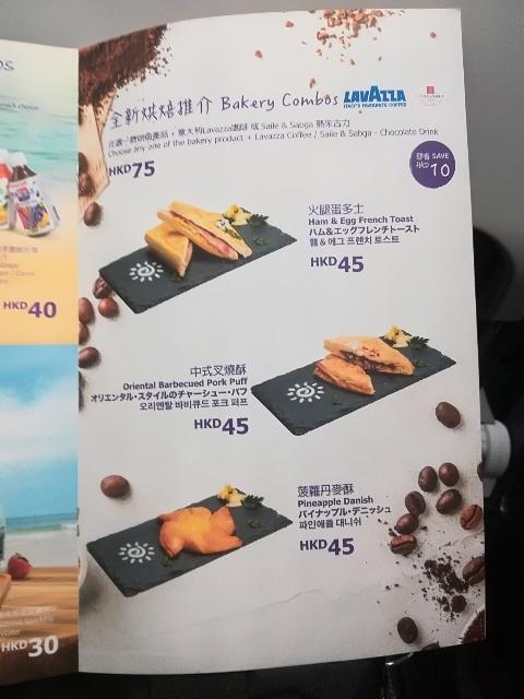 香港エクスプレスUO623便搭乗_b0248150_01491071.jpg