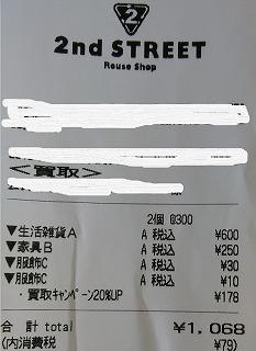 b0296353_22443149.jpg