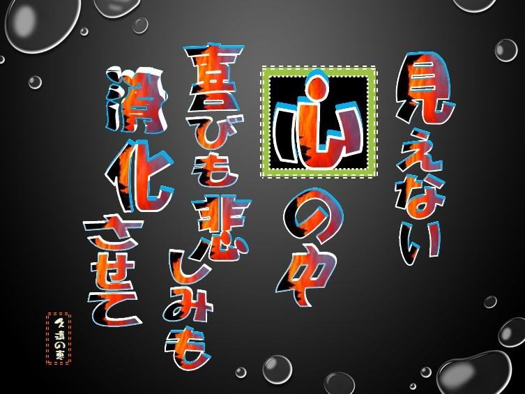 f0214467_21450021.jpg
