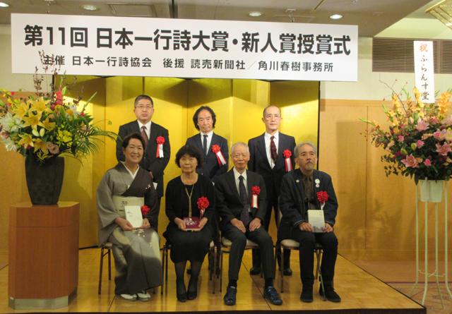日本一行詩大賞。_f0071480_19060795.jpg