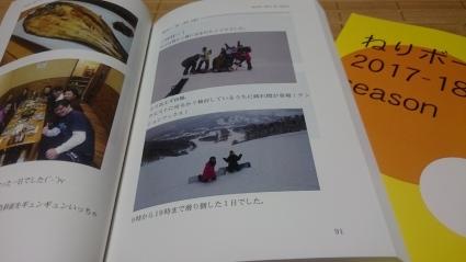 f0185784_18505837.jpg
