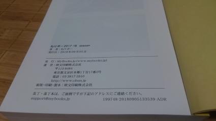 f0185784_18512937.jpg