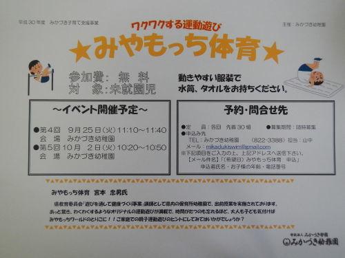 c0194485_10063537.jpg