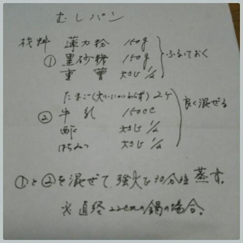 a0143388_15311756.jpg