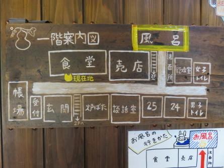 尾瀬散策~1日目・燧ヶ岳_d0198793_17293245.jpg