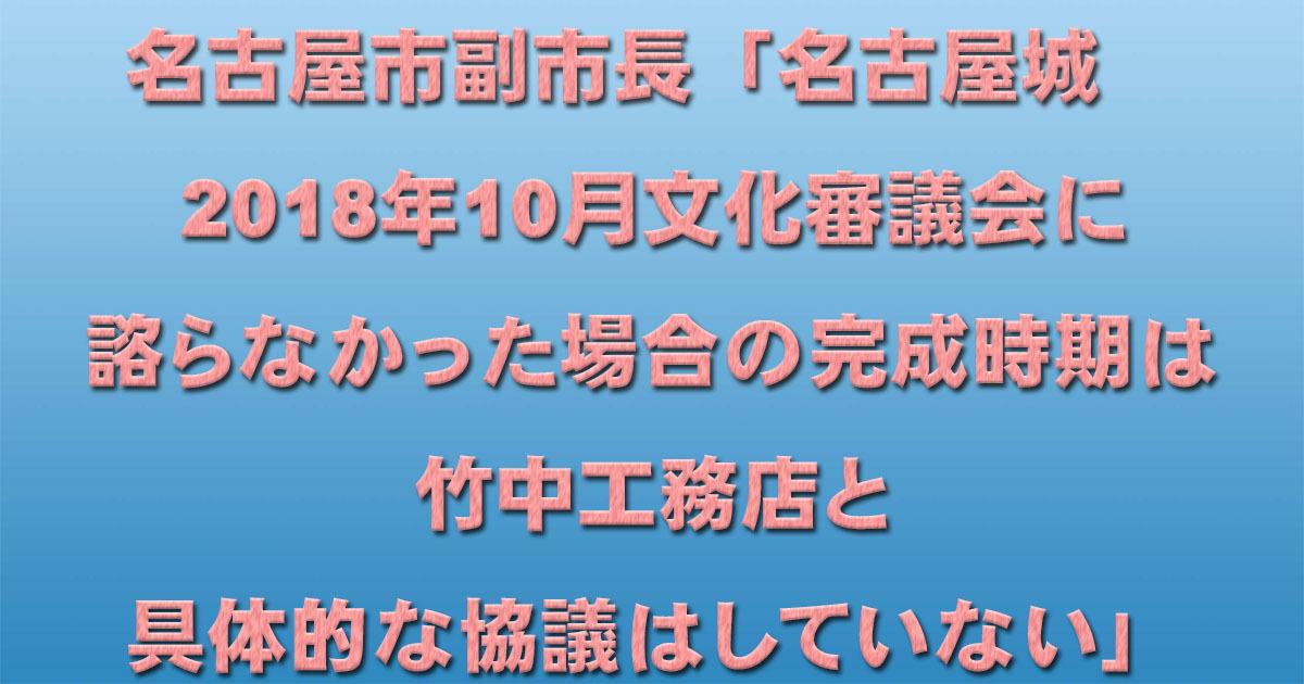 d0011701_18101453.jpg