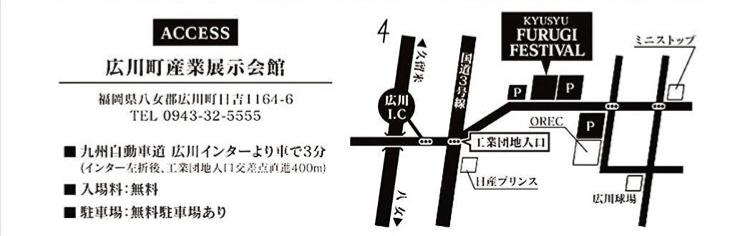 九州古着フェスティバル_d0121303_18493902.jpg