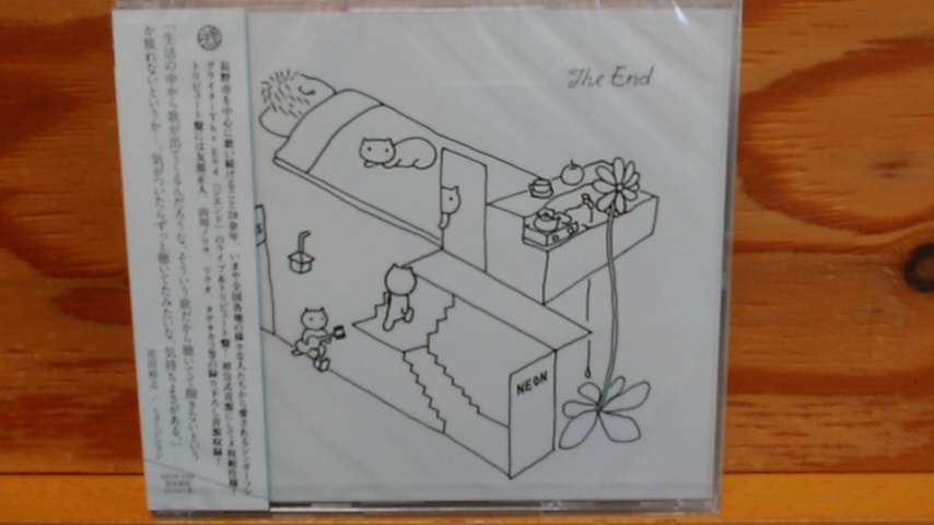 10/7 (日) The End 、風博士 @ borzoi record_b0125413_23392215.jpg