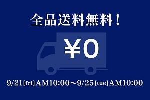 b0237020_10230141.jpg