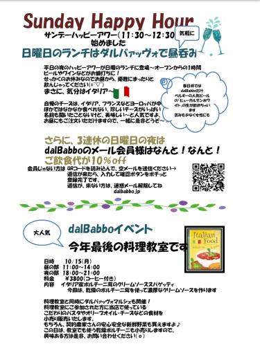 お食事のイベントいっぱい💕_c0315821_19585831.jpg