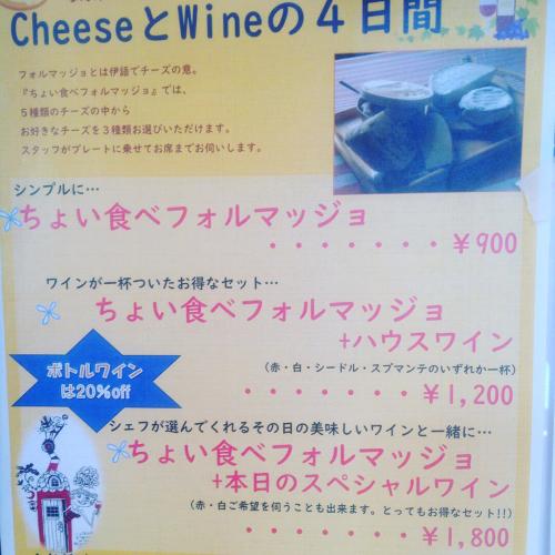 お食事のイベントいっぱい💕_c0315821_19585973.jpg