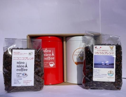 秋味 旬のコーヒーベスト3 _b0136223_08405781.jpg